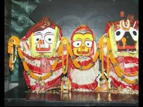 Video Shri Shri Jagannath Sahasranama Stotram download in MP3, 3GP, MP4, WEBM, AVI, FLV January 2017
