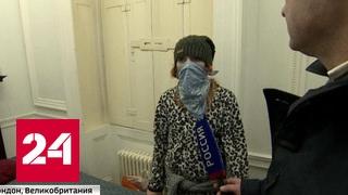 В Лондоне особняк российского миллиардера Гончаренко захватили сквоттеры