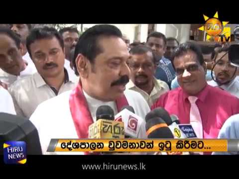 Former President Rajapaksa gives a lengthy statement to CID