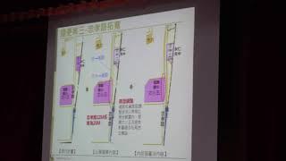 065* 變更永康六甲頂都市計畫主要計畫(第一次通盤檢討)案...
