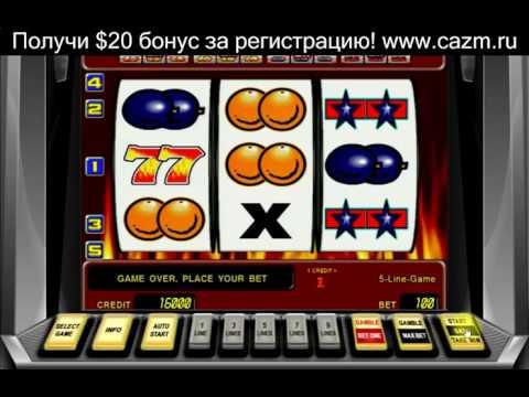 Играть в фрукты бесплатно и без регистрации игровые автоматы вулкан
