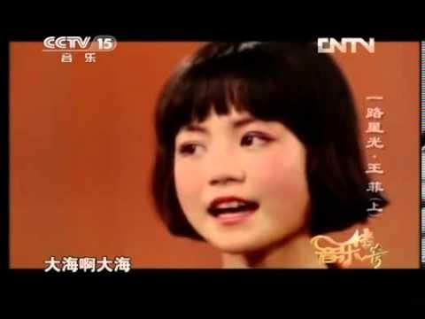天后青澀模樣曝光 !14歲的王菲就上電視唱歌!