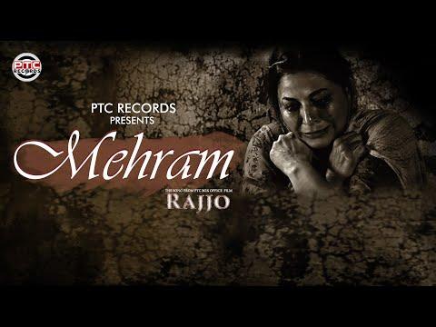 "Mehram | Mannat Noor | PTC Box Office ""Rajjo"" | PTC Records"