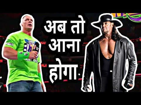 अब तो आना ही होगा Undertaker को || WWE Raw 12/03/18 || Highlights