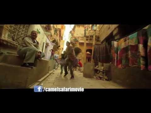 Premamo - Camel Safari Malayalam Movie Song
