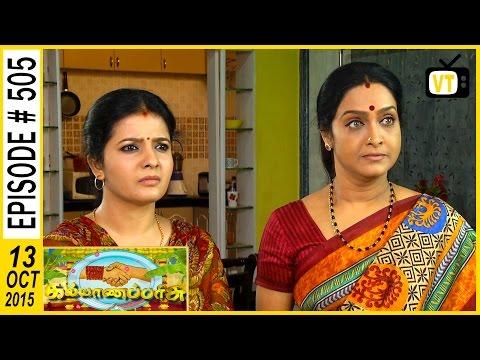 Kalyana Parisu 13-10-2015 | Sun Tv Serial