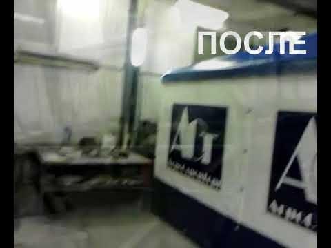 Выставочный павильон с рекламой для компании АСТ. Сделано в ПЕНЗАТЕНТ