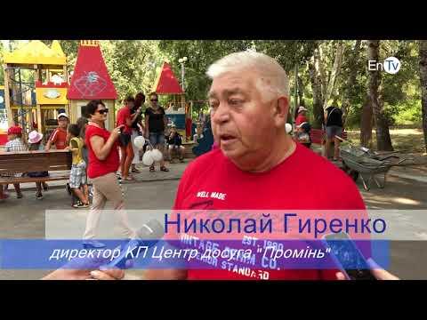 Мэр Днепрорудного Юрий Коробов посодействовал в обустройстве популярной у энергодарцев зоны отдыха