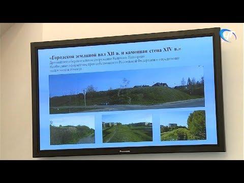 В сентябре в Великом Новгороде пройдет конференция, посвященная объектам мирового культурного наследия