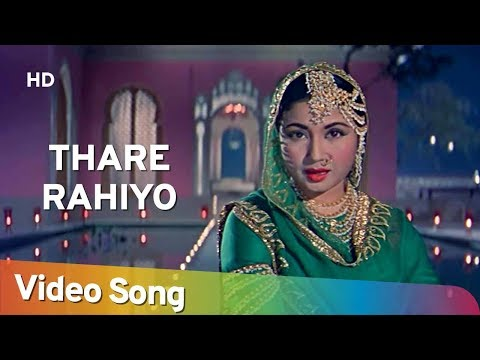 Thare Rahiyo | Pakeezah (1972) | Meena Kumari | Lata Mangeshkar | Filmi Gaane