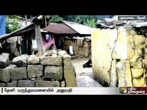 One-affected-with-dengue-in-Periyakulam-Theni