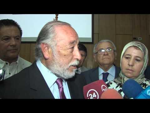 'اتفاقية للتعاون اللامركزي بين جهة طنجة تطوان الحسيمة وجهة ماولي الشيلية