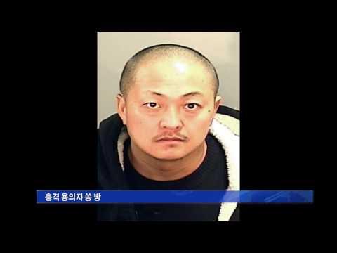 CA 교도소 총격, 2명 중태 9.6.16 KBS America News