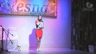 Анастасия Шмелева - «Слова»