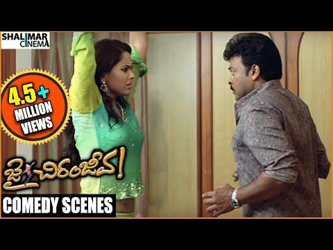 Jai Chiranjeeva Movie || Chiranjeevi Comedy Scenes || Back To Back Pert  01