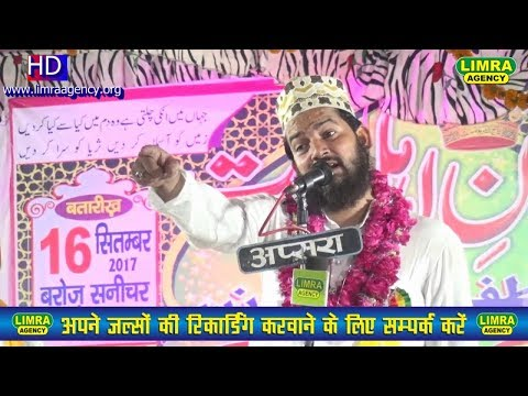 Video Zainul Abedin Kanpuri Part 1 16 September 2017 Kanpur HD India download in MP3, 3GP, MP4, WEBM, AVI, FLV January 2017