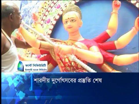 শারদীয় দুর্গোৎসবের প্রস্তুতি শেষ | ETV News
