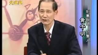 大愛在憲法03