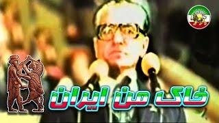 سخنان زنده یاد محمد رضا شاه پهلوی در روز زن