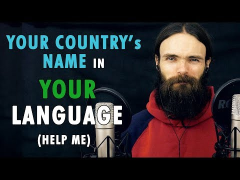 Teach Me How to Say the NAME OF YOUR COUNTRY in YOUR Language [PierreG ASMR] (видео)