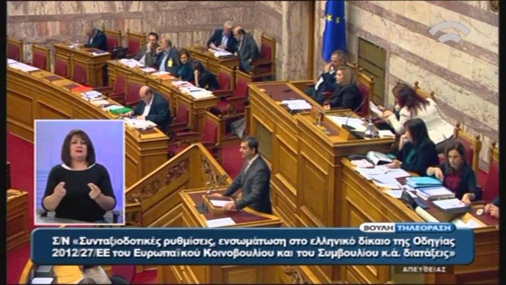 Πολυνομοσχέδιο: X.Θεοχάρης (Κοινοβ. Εκπρόσ. ΠΟΤΑΜΙ) (05/11/2015)