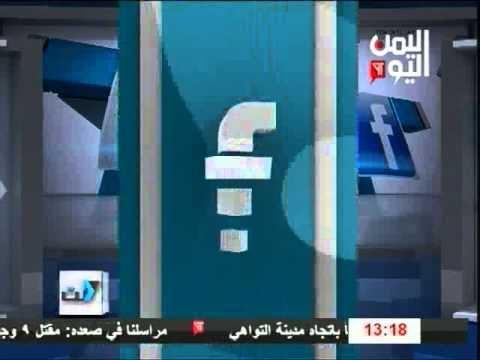 ynet 5-4-2015