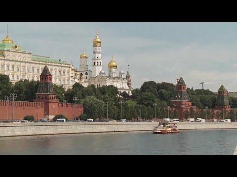 Σε ισχύ νέες κυρώσεις ΗΠΑ κατά της Ρωσίας