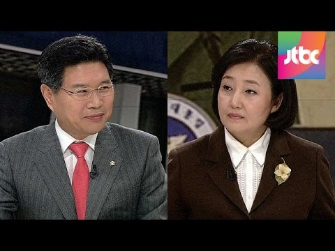 """JTBC """"뉴스룸"""" (2015.2.25.) - 국회의원 박영선"""