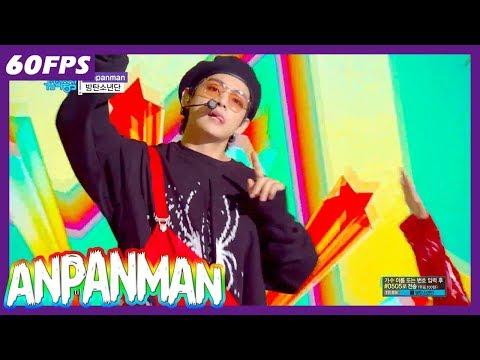 60FPS 1080P | BTS - Anpanman, 방탄소년단 - Anpanman Show Music Core 20180526 - Thời lượng: 3:48.