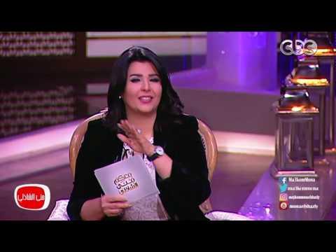 """شاهد- محمود كهربا يمازح عصام الحضري ويعلق على الفيديو """"العار"""""""