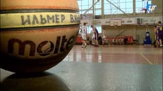 На центральной спортивной арене стартовало открытое первенство Новгородской области по баскетболу среди юношей