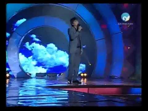 Скачать песня года 2014 казакша