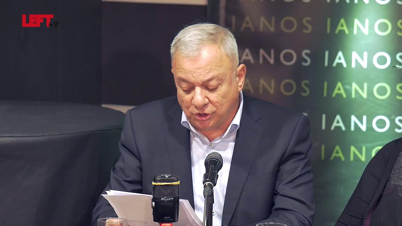 Ο εγγονός της Άννας -Γιώργος Κ. Μπουγελέκας