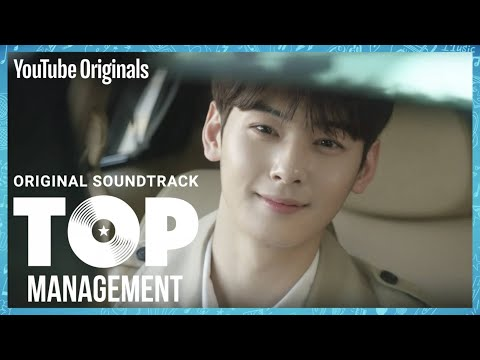 [MV] Jinyoung of GOT7 - Hold Me (이렇게) | Top Management OST