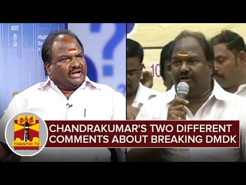 VC-Chandrakumars-two-different-comments-on-breaking-down-DMDK-ThanthI-TV