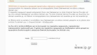 Register Name servers