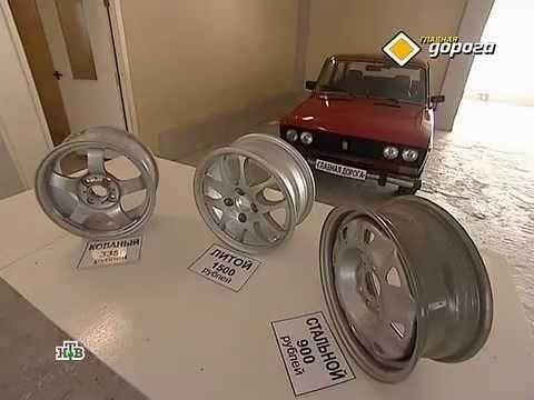 Литые диски r15 приора фотография