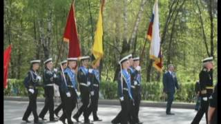 ООО УК «МКД «Восток» Красноармейск (московская область) 9 мая 2016
