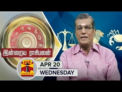 Indraya-Raasipalan-20-04-2016-By-Astrologer-Sivalpuri-Singaram--Thanthi-TV