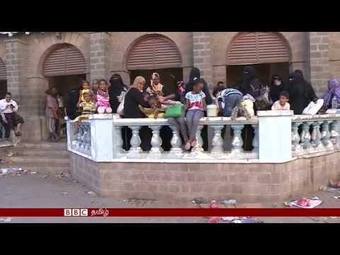Yemen conflict  Guns but no drugs in Yemen hospital