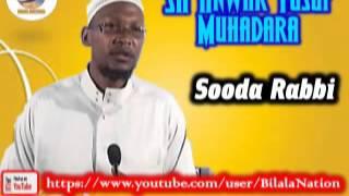 Sh Anwar  Yusuf Muhadara  Sooda Rabbi