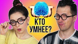 Проверяем тесты из интернета! Противостояние Афинки и Эльфика! Кто умнее?!  Эльфинка