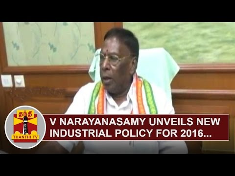 CM-V-Narayanasamy-unveils-New-Industrial-Policy-for-2016-in-Puducherry-Assembly-Thanthi-TV
