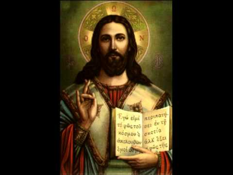حبشي - +++ The Habashi Mass Late Fr. Istafanous Rizk (Source: http://www.youtube.com/watch?v=R0zkZzRFdOI) Bought from local Coptic Orthodox library.