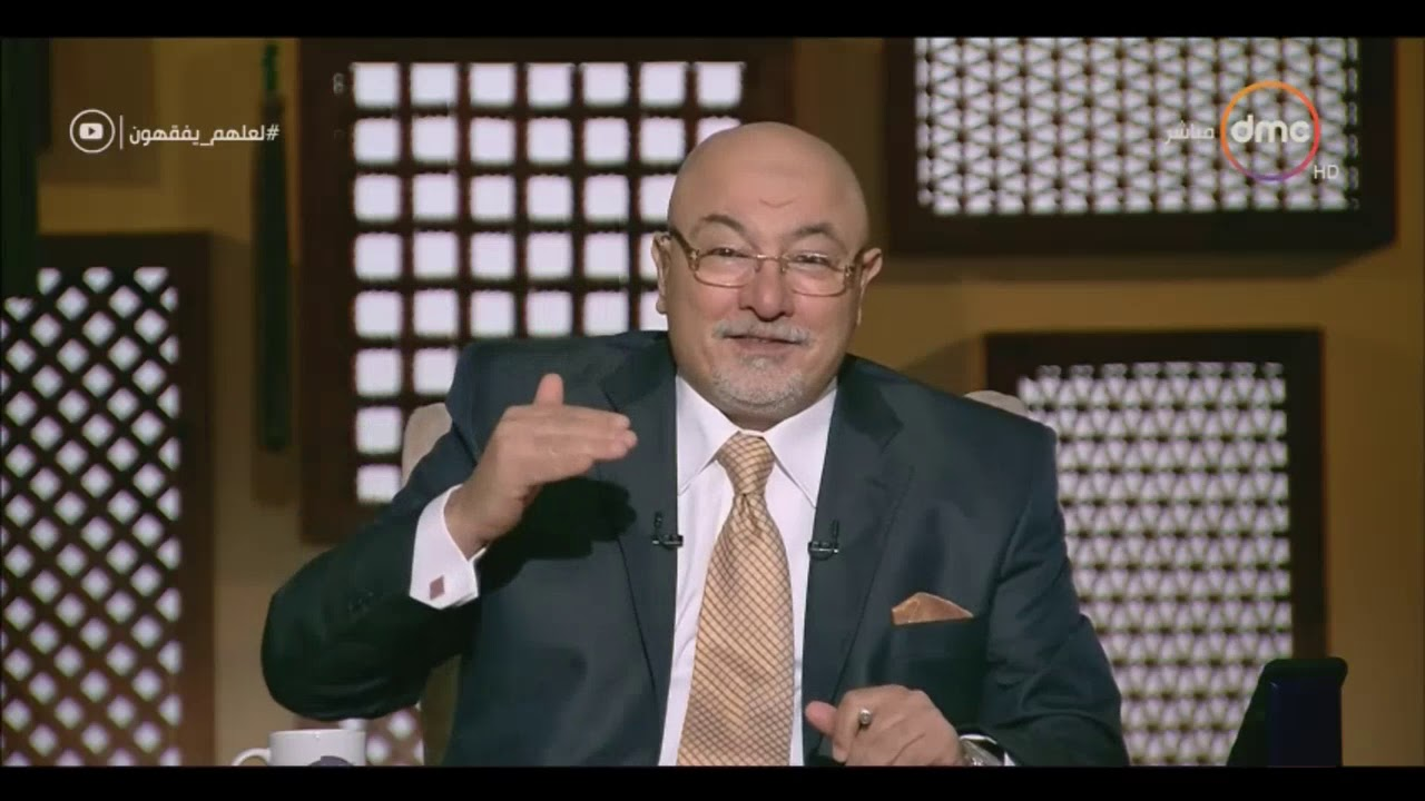 لعلهم يفقهون - الشيخ خالد الجندي: الكبر سيظل موجود بين البشر إلى يوم القيامة