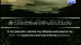 Noble Quran: Juz' 12 (Hud 6 - Yusuf 52)