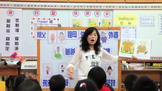 [沉浸式族語教學幼兒園-示範影片]-上課實錄-輔助教學-南王國小附設幼兒園
