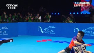 2015 World Cup Ms-Final: MA Long - FAN Zhendong [HD]