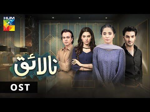 Nalaiq | OST | HUM TV | Drama видео