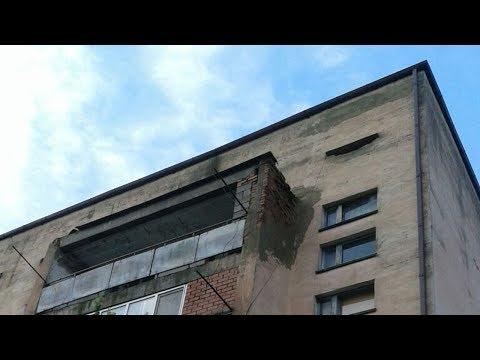 Последствия ремонта жилого дома в Нальчике